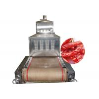 Quality Power Adjusted Microwave Tunnel Dryer Pepper Chili PLC System Machine wholesale
