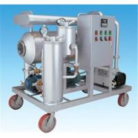 China Vacuum Multi-function transformer  oil purifier  /Oil Purification System on sale