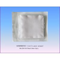 Quality Pure 100% Cotton Sterile Cotton Wool Balls / Unfolded First Aid Gauze wholesale