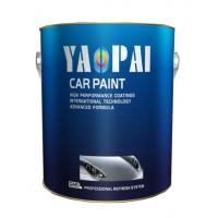 Auto Paint Colors 2k Dark Yellow Car Paint 98312895