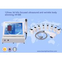 Buy cheap 4Hz 8 cartridges 3D hifu for facial And Body Lifting equipment from wholesalers