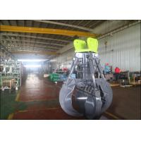 Buy cheap Hydraulic Rotary Orange Peel Grapple , Long Durability Rock Grapple For Excavator from wholesalers