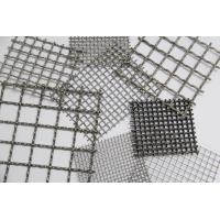 Cheap Square Hole Crimped Woven Wire Mesh Stainless Steel 304 316L For Filtering Salt for sale