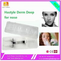 Anti aging hyaluronic acid dermal filler with lidocaine, injectable facial filler, DERM 2.0ML