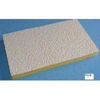 Quality Sound Absorbing Glass Wool Ceiling Tiles  wholesale