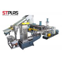 China PE Waste Plastic Granules Making Machine , Large Granules Manufacturing Machine on sale