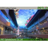 Quality Indoor P9.375 Flexible LED Display Soft LED Screen With High Refresh Rate wholesale