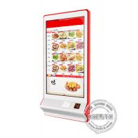 Quality 32inch automatic ordering machine self service touch screen payment kiosk for Fast food restaurant with card reader wholesale
