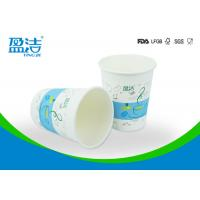 Cheap Ink Printed 8oz Disposable Paper Cups Of Single Wall For Restruants And Shops for sale