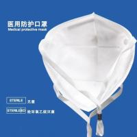 Quality Surgical disposable facemask medical 3 layers medical facemask light blue/snow white wholesale