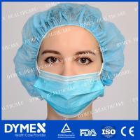Quality Factory Disposable Nonwoven 2/3 Ply Medical Face Mask For Hospital wholesale
