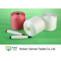 Quality Tenacious Ring Spun Polyester Yarn , Different Customized Colors Available wholesale