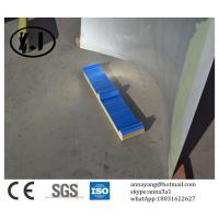 Quality Fireproof Polyurethane sandwitch roof panel, cold store wholesale