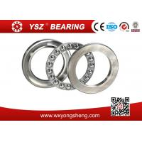 Quality Thrust High Speed Bearings With Flat Seats , 51200 51201 51202 51203 51204 wholesale