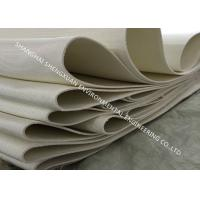 Quality Industrial  Wear - Resisting Air Slide Cloth , 4-6 mm Thickness Belting Fabric wholesale