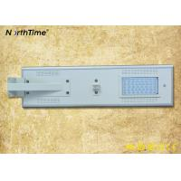 China Rust proof 	Integrated Solar Street Light Outdoor Lighting with 5 Years Guaranty on sale