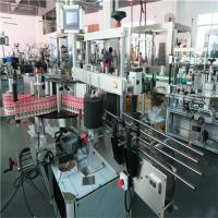 Quality 350ML Automatic Glass Bottle Labeling Machine 190mm Height Max wholesale