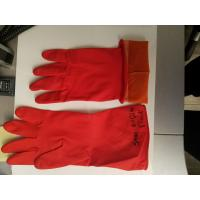 Buy cheap Flocking glove from wholesalers