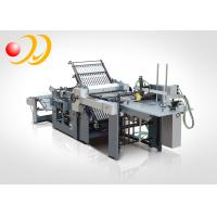 Quality High Performance Commercial Folding Machines With Electrical System wholesale