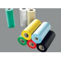 China Eco friendly PP Spunbond Non Woven Anti Slip Fabric for Garment , Car Covering on sale