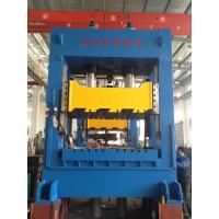 Gantry Hydraulic Press Machine With Multilayer Mold Temperature Control System