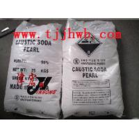Quality 99% caustic soda prills/pearls factory wholesale