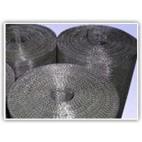 China Galvanized Square Hole Wire Mesh on sale
