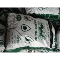 Quality CAS  7446-19-7 Zinc 33% Chemical Fertilizer Agricultural Fertilizers wholesale