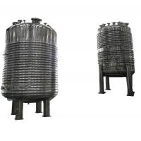 Quality Cs Ss Jacketed Reactor Maximum 600 Tons Weight Multi Pressure Optional wholesale
