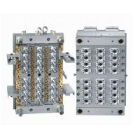 Quality Injection plastic mold, mould factory wholesale