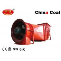 Buy cheap Mine Fan Industrial Ventilation Equipment for Coal Warehouse Ventilating Fans Low Noise from wholesalers