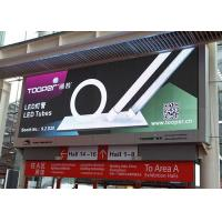 Quality High Resolution Outdoor LED Billboard Advertising Video 14mm Pixel Pitch 6000 Nits wholesale