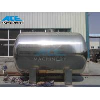 Cheap 4000L Stainless Steel Milk Storage Tank (ACE-CG-R1) for sale