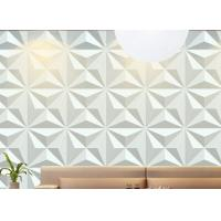 Quality House Custom Wall Decals 3D Background Wall Structural Insulation Wall Paper wholesale