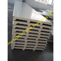 Quality 50mm PU Sandwich Wall Panels Thermal Insulation Prefab House wholesale