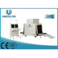 Quality Body Airport Baggage Scanner 1000 ×1000 Mm Tunnel Size For Train Station wholesale
