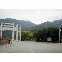 China High Efficiency Wind And Solar Hybrid Street Light System Stable Power Supply on sale