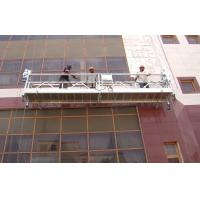 Cheap Cradle Rope Suspended Platform Electrical ZLP1000 Equipment BORUIDA for sale