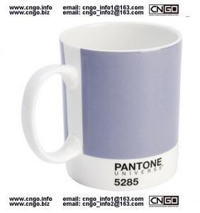 Quality fashion mug PANTONE 1225 colors mug Certificate of authentication SGS/CE/ROHS Toxicity test wholesale Artists's mug wholesale
