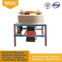 Quality Energy - Saving Dry Powder Magnetic Iron Ore Separator Iron Remover For Non - Metallic Mineral wholesale