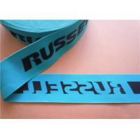 Quality Jacquard Elastic Sports Tape wholesale