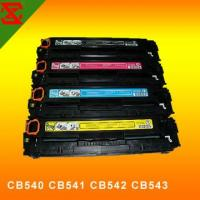Quality HP Laser Toner Cartridge wholesale
