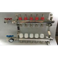 Quality Material Stainless Steel 304 Floor Heating Manifold With Two Ball Valve wholesale