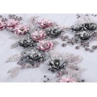 Quality Diamante Flower 3d French Lace Fabric Colorful Baby Material Oem Acceptable wholesale