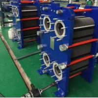 China Industrial Plate Type Condenser , High Efficiency Plate To Plate Heat Exchanger on sale