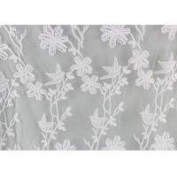 Quality Bird Floral Mesh Embroidered Dying Lace Fabric Custom Lace Design For Prom Dress wholesale