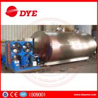 Quality Full Automatic Milk Cooling Tank Bulk Milk Chiller 1 Years Warranty wholesale