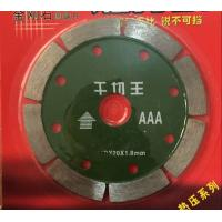 China China Manufacture Diamond Circular Saw Blade for Granite Cutting on sale