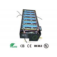 China Lithium Iron Phosphate Batteries For Electric Vehicles / Battery Electric Car / Solar System on sale