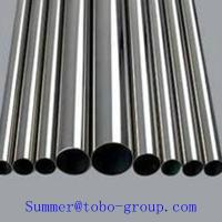 "Quality 8""  sch40 Super Duplex SS Seamless Pipe ASTM A789 A790 UNS32750 S32760 wholesale"